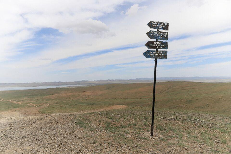 Wegweiser - eher eine Seltenheit in der Mongolei