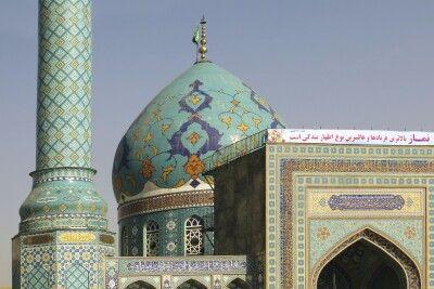 Moschee in Teheran