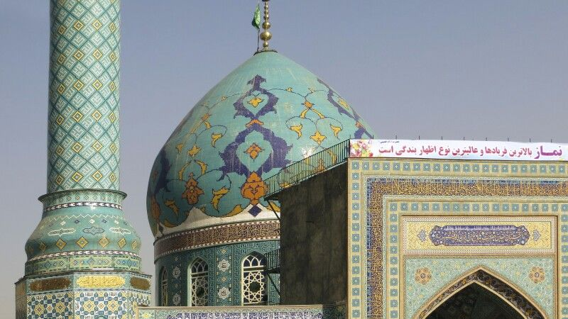 Moschee in Teheran © Diamir