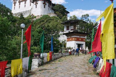 Dzong von Lhuntshi
