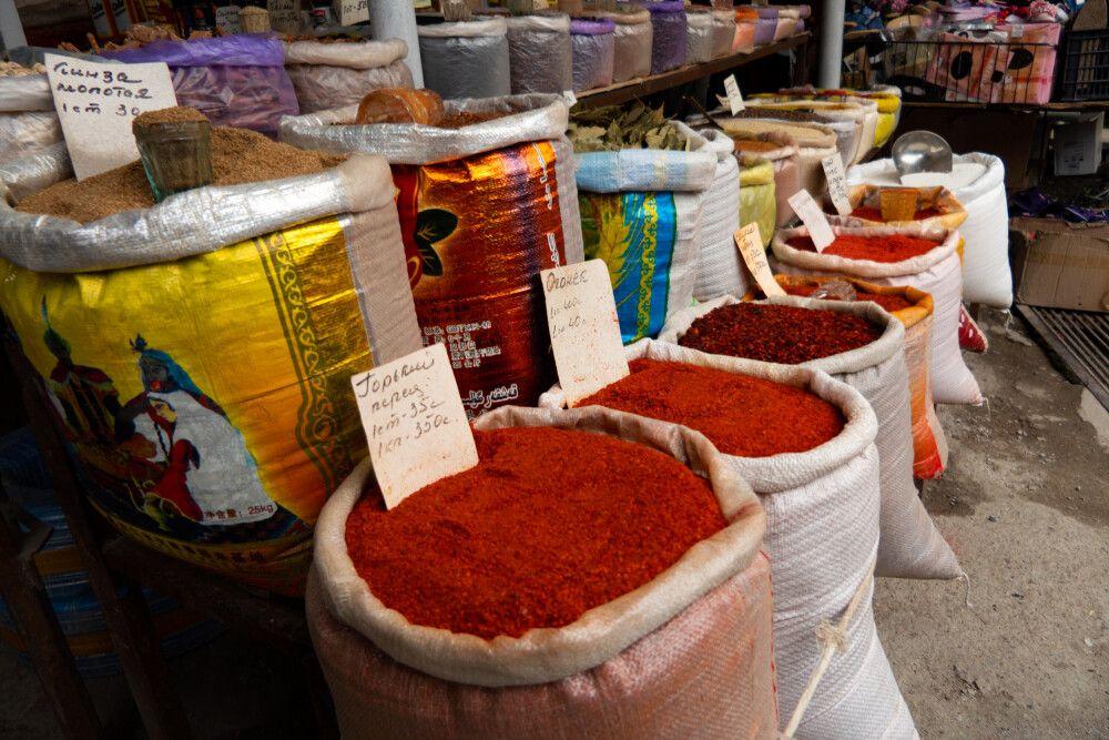 Karakul Markt Gewürze