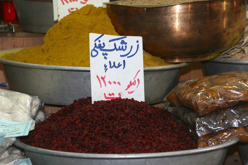 Gewürzbasar in Shiraz