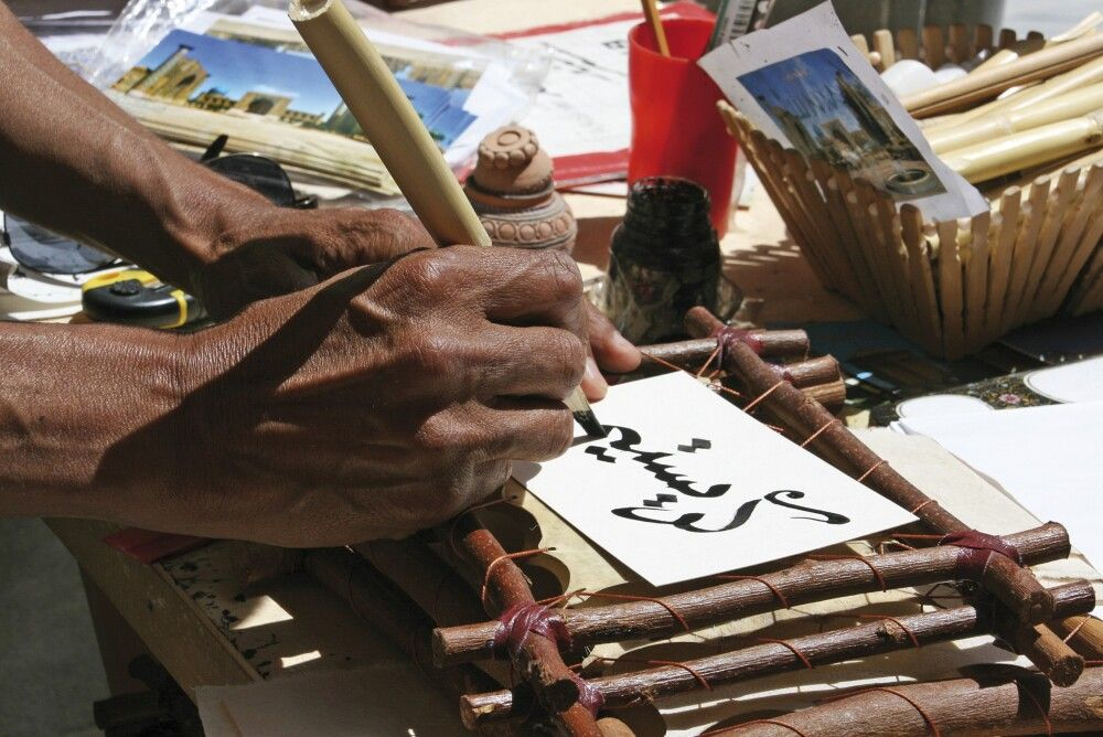 Buchara Handwerk Kalligraphie