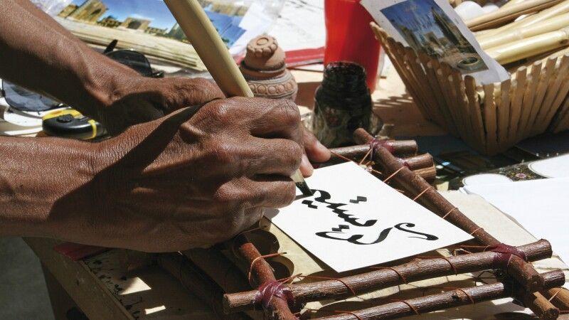 Buchara Handwerk Kalligraphie © Diamir