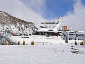 Charterboot zur Beobachtung der Riesenseeadler in Rausu