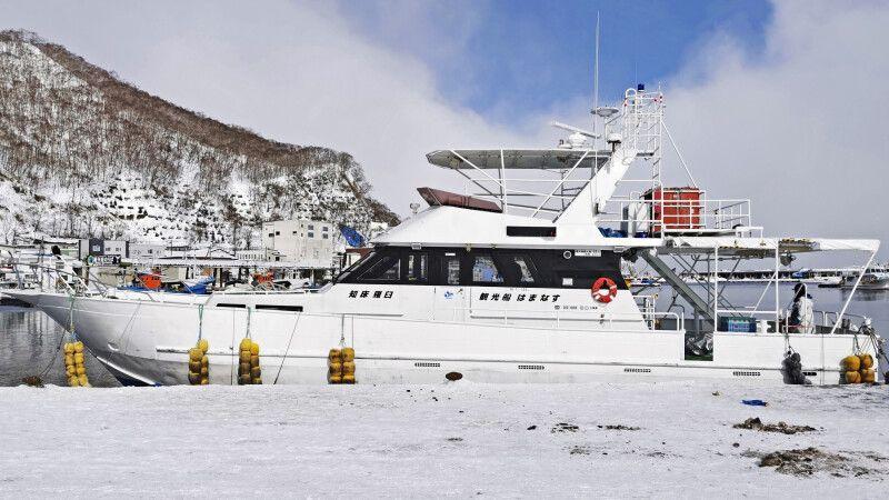 Charterboot zur Beobachtung der Riesenseeadler in Rausu © Diamir