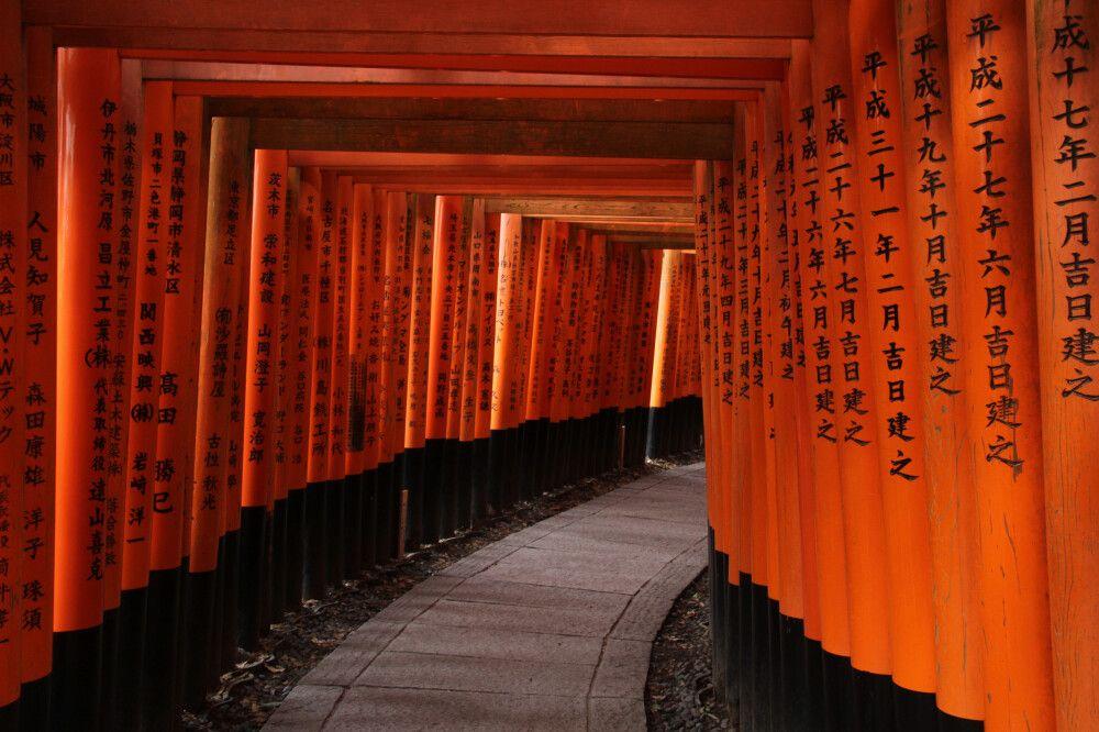 Inari-Schrein, Fushimi