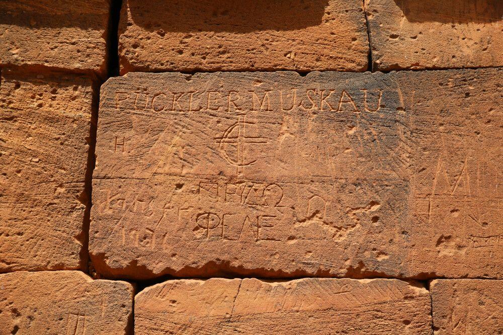 Hathorkapelle in Naqa